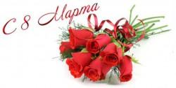 Что подарить на 8 марта нашим бабушкам и мамам