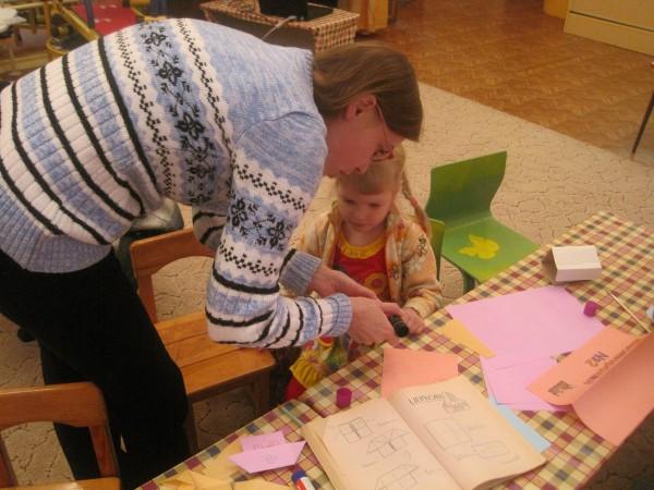 Участие родителей в жизни детского сада: организация праздников и иные формы
