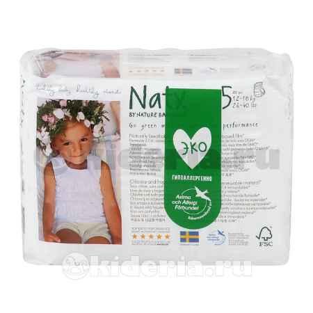 Купить Naty Подгузники-трусики Размер 5 (12-18 кг)