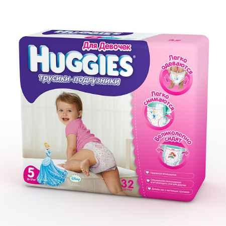 Купить Huggies Подгузники Трусики для девочек 5 (13-17 кг) 32 шт.
