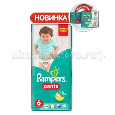Купить Pampers Подгузники-трусики Pants Extra Large р.6 (16+ кг) 44 шт.