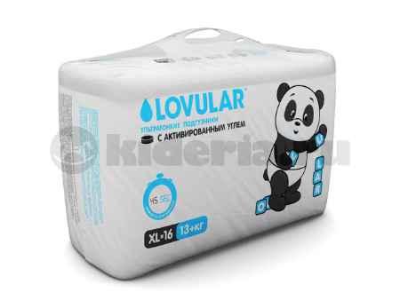Купить Lovular Подгузники с активированным углем XL, 13+ кг
