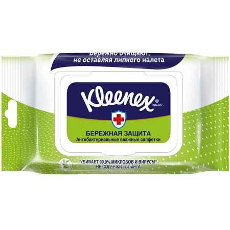 Купить Kleenex Салфетки влажные Kleenex БЕРЕЖНАЯ ЗАЩИТА антибактериальные 40 шт