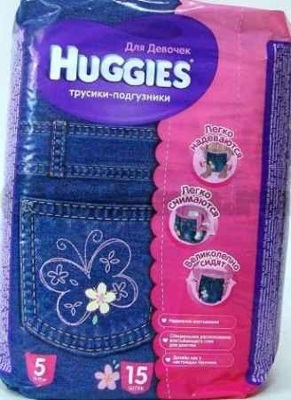 Купить Huggies JEANS Трусики-подгузники 5 для девочек, 13-17 кг