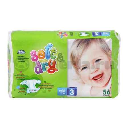 Купить Helen Harper Детские подгузники Soft & Dry midi 4-9 кг, 56 шт