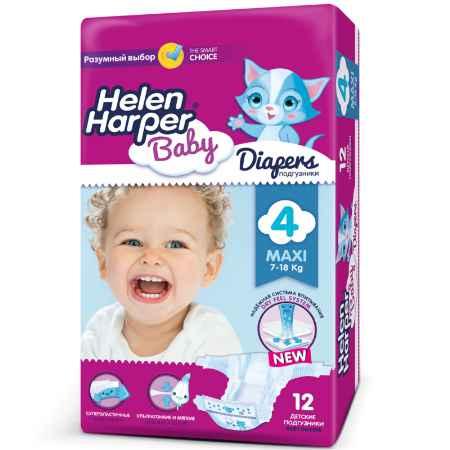 Купить Helen Harper Подгузники Helen Harper Baby Maxi 7-18 кг. (12 шт.) Размер 4