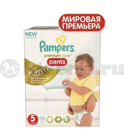 Купить Pampers Трусики Premium Care 5 Junior 12-18кг
