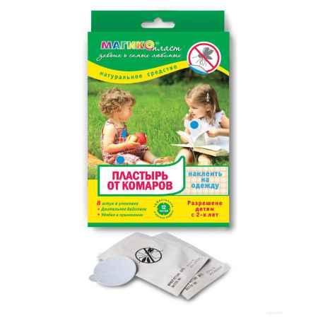 Купить Магикопласт Пластырь медицинский Магикопласт 8 шт. от комаров