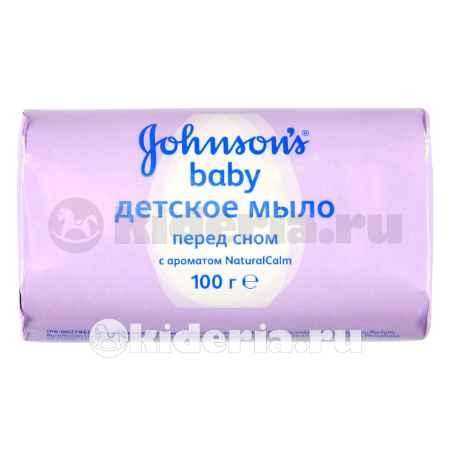 Купить Johnson's baby Мыло Перед сном с ароматом лаванды 100 г