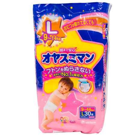 Купить Moony Трусики Moony для девочек ночные 9-14 кг (30 шт) Размер L
