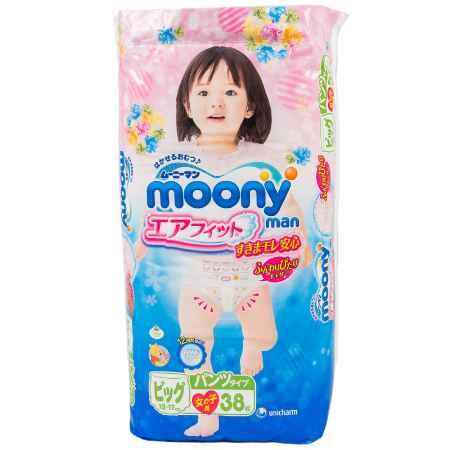 Купить Moony Трусики Moony для девочек 12-17 кг (38 шт) Размер BIG