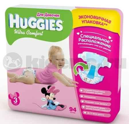 Купить Huggies Подгузники Ultra Comfort для девочек 3 (5-9 кг)
