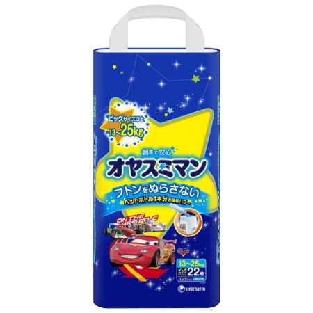 Купить Moony Трусики Moony для мальчиков ночные 13-25 кг (22 шт) Размер SPB