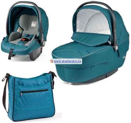Купить Peg-perego Комплект Modular Set (люлька Navetta XL+ автокресло Primo Viaggio + сумка Borsa mamma)