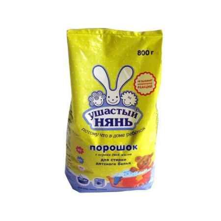 Купить Ушастый нянь Стиральный порошок Ушастый нянь 800 гр.