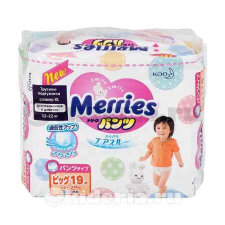 Купить Merries Подгузники-трусики XL 12-22 кг
