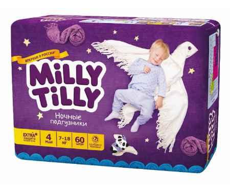 Купить Milly Tilly Ночные подгузники Макси 7-18 кг 60 шт.