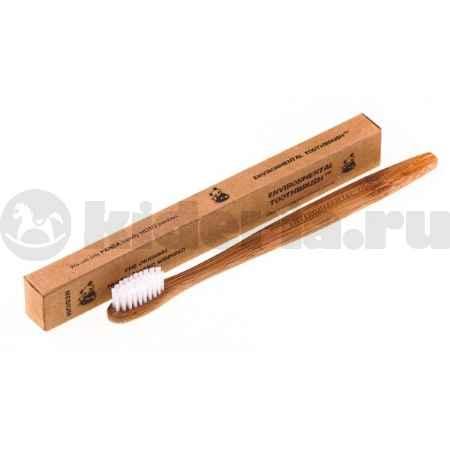 Купить Environmental toothbrush Зубная щетка из бамбука, белая