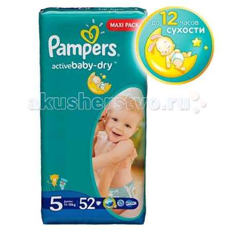Купить Pampers Подгузники Active Baby Dry Junior р.5 (11-18 кг) 50/52 шт.