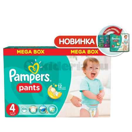 Купить Pampers Подгузники-трусики Pants Maxi 4, 9-14кг