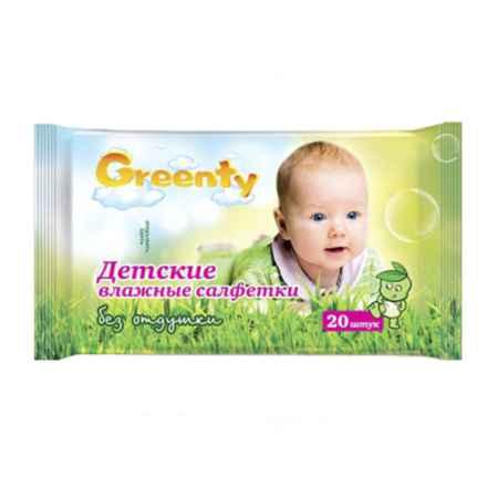 Купить Greenty Салфетки влажные Greenty без отдушки (с 0 мес) 20 шт