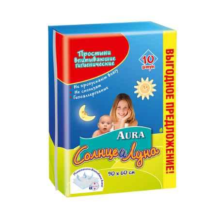 Купить Aura Пеленки Солнце и луна гигиенические 60х90 см (10 шт)