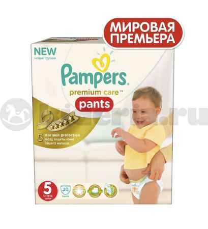 Купить Pampers Трусики Premium Care 5 Junior 12-18кг