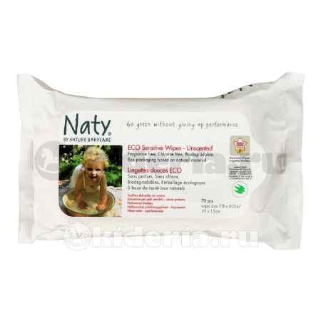 Купить Naty Влажные салфетки без запаха