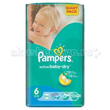 Купить Pampers Подгузники Active Baby Dry Extra Large р.6 (15+ кг) 64 шт.
