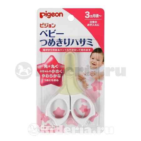 Купить Pigeon Ножницы для ногтей малыша