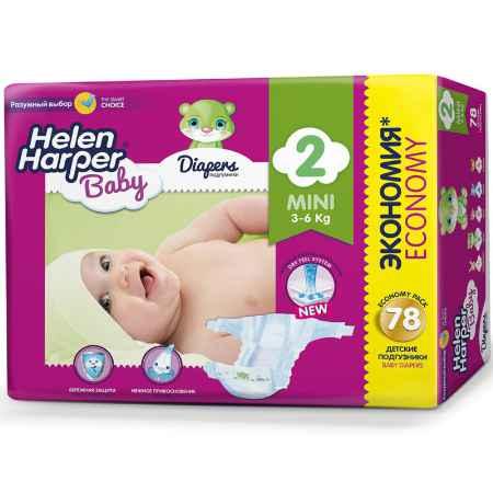 Купить Helen Harper Подгузники Helen Harper Baby Mini 3-6 кг. (78 шт.) Размер 2