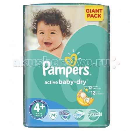 Купить Pampers Подгузники Active Baby Джайнт р.4+ (9-16 кг) 74 шт.