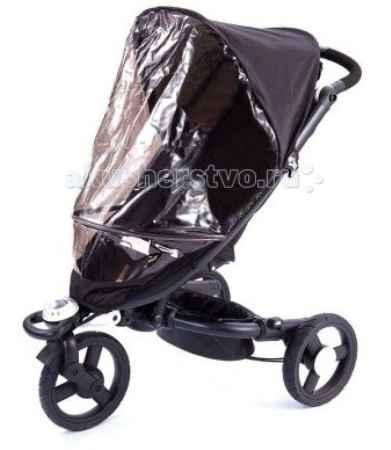 Купить Babyzen для коляски Zen