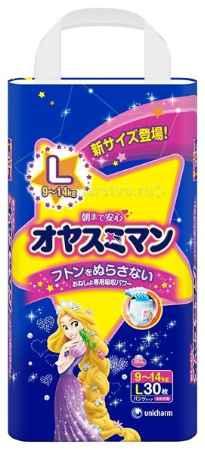 Купить Moony Подгузники-трусики ночные для девочек L (9-14 кг) 30 шт