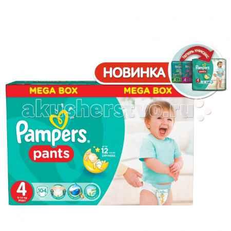 Купить Pampers Подгузники-трусики Pants Maxi р.4 (9-14 кг) 104 шт.