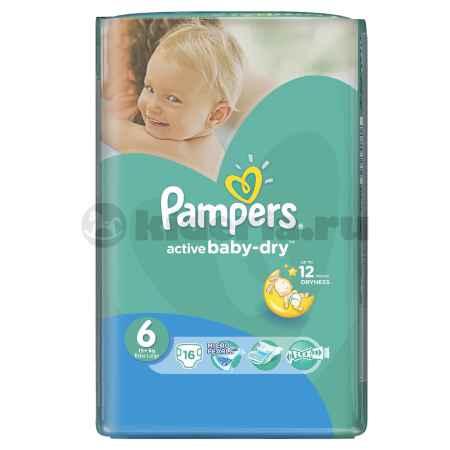 Купить Pampers Подгузники Active Baby Extra Large 15+ кг
