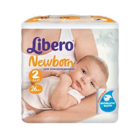 Купить Libero Подгузники Libero Newborn Mini 3-6 кг (26 шт) Размер 2