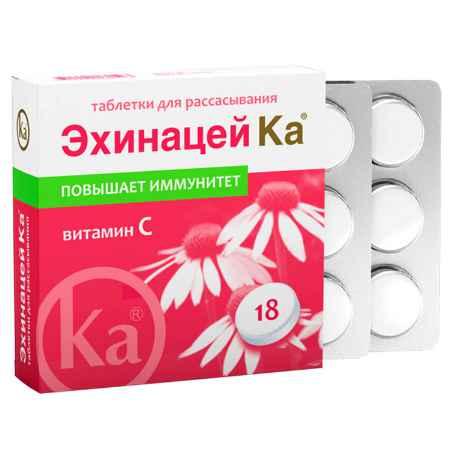 Купить Ка Эхинацей Ка . Для повышения иммунитета (таблетки для рассасывания) № 18