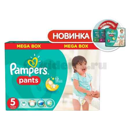 Купить Pampers Подгузники-трусики Pants Junior 5, 12-18кг