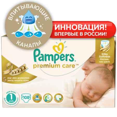 Купить Pampers Подгузники Pampers Premium Care Newborn 2-5 кг (108 шт) Размер 1