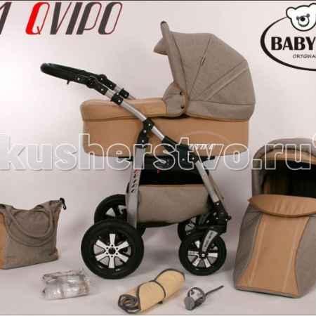 Купить Baby-Merc QVIPO 2 в 1