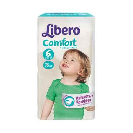 Купить Libero Подгузники Libero Comfort Extra large 12-22 кг (16 шт) Размер 6
