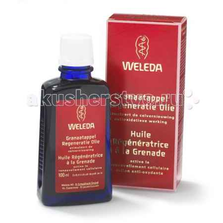 Купить Weleda Восстанавливающие масло для тела гранатовое 100 мл