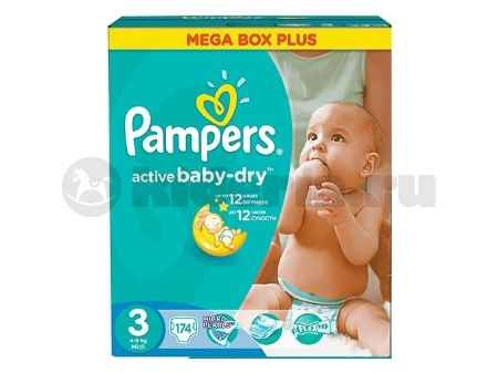 Купить Pampers Подгузники Active Baby Midi (4-9 кг), 174 шт