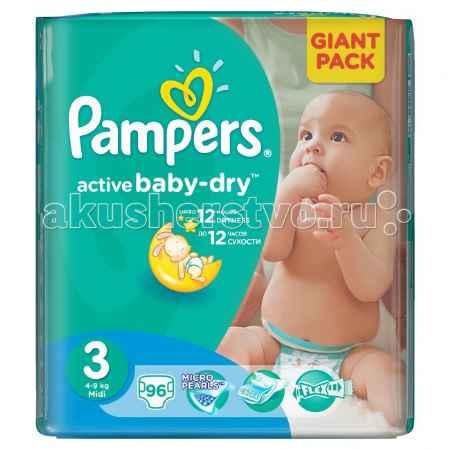 Купить Pampers Подгузники Active Baby Джайнт р.3 (4-9 кг) 96 шт.