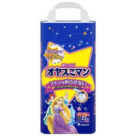 Купить Moony Трусики Moony для девочек ночные 13-25 кг (22 шт) Размер SPB