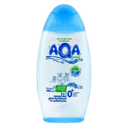 Купить AQA baby Средство для купания AQA baby Аква Беби и шампунь 2 в 1 250 мл.