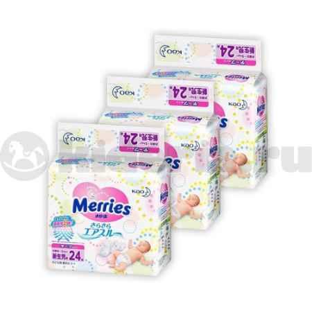 Купить Merries Набор подгузников 4-8 кг и 6-11 кг