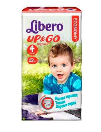 Купить Libero Подгузники-трусики Up&Go Mega Pack (7-11 кг) 50/52 шт.