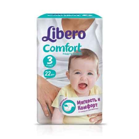 Купить Libero Подгузники Libero Comfort Midi 4-9 кг (22 шт) Размер 3